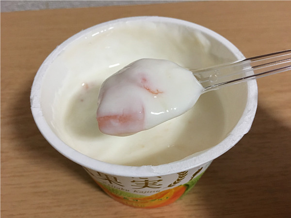 【期間限定】オハヨーぜいたく果実メロン&ヨーグルト←ぜひ食べてもらいたい一品です!5