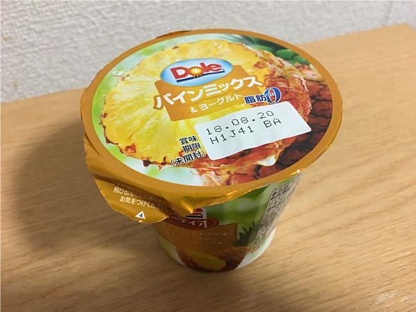 ドール「パインミックス&ヨーグルト(ナタデココ)」食べてみました2