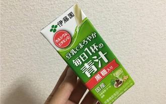 伊藤園 豆乳でまろやか毎日1杯の青汁←ビタミンD・E・カルシウム配合