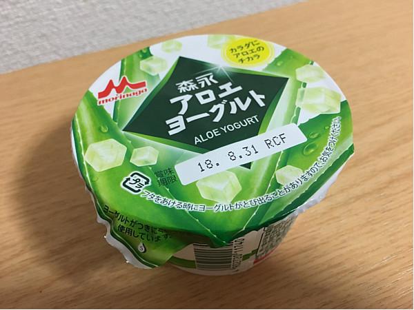 森永アロエヨーグルト←癒されるおいしさが魅力ですね!2