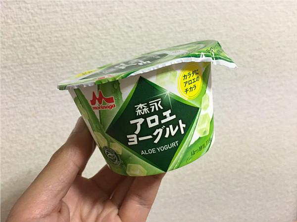 森永アロエヨーグルト←癒されるおいしさが魅力ですね!