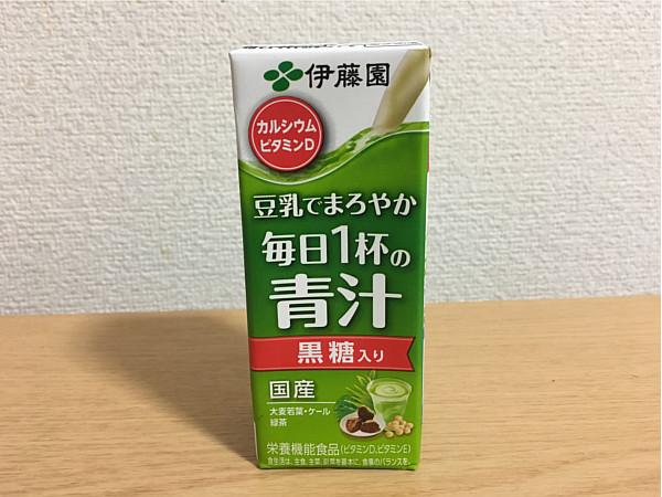 伊藤園 豆乳でまろやか毎日1杯の青汁←ビタミンD・E・カルシウム配合6