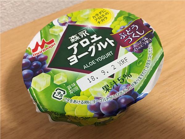 森永アロエヨーグルトぶどうづくし←食べてみましたが...2