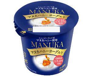 【9月3日新発売】北海道乳業 マヌカハニーヨーグルト