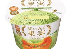 【8月7日新発売】オハヨーぜいたく果実メロン&ヨーグルト←このシリーズ期待できます!