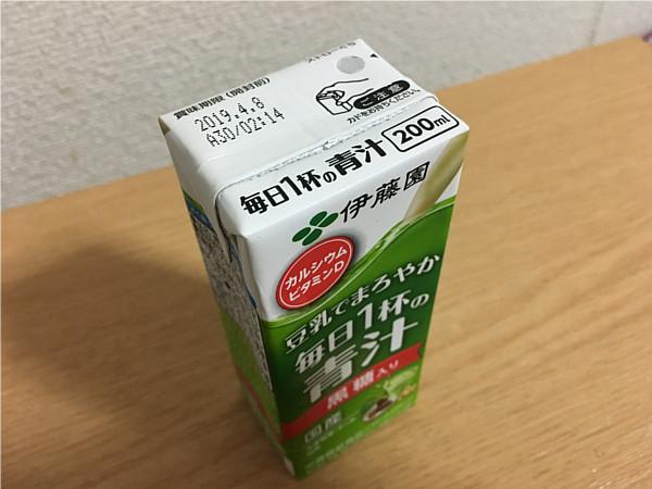 伊藤園 豆乳でまろやか毎日1杯の青汁←ビタミンD・E・カルシウム配合2
