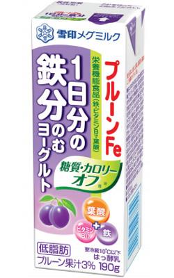 プルーン Fe 1 日分の鉄分のむヨーグルト糖質・カロリーオフ←9月25日リニューアル