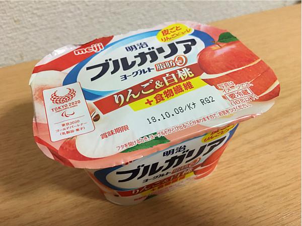 明治ブルガリアヨーグルトりんご&白桃←のど越しの良いヨーグルトです!2