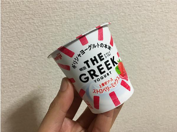 明治ザグリークヨーグルトストロベリーミックス←食べてみました