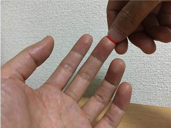 指ヨガで「頭痛・偏頭痛」を解消するコツ!?毎日行うのがポイント!3