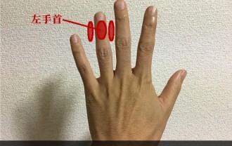 指ヨガで「手首が痛い・腱鞘炎」をケアするコツ!?子育てのママや働く女性に!2