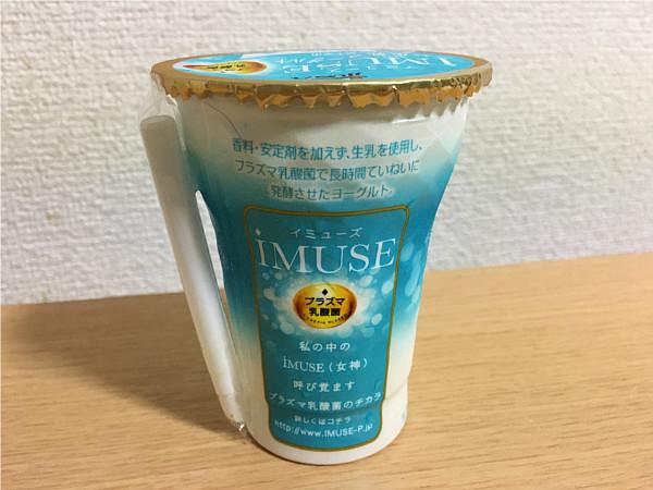 小岩井iMUSE(イミューズ)のむヨーグルト←思った以上に美味しかったです!4
