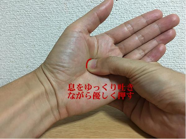 指ヨガで「不眠・目覚めが悪い」を改善するコツ!?自律神経を整える!3