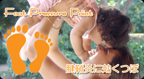 指ヨガで「手首が痛い・腱鞘炎」をケアするコツ!?子育てのママや働く女性に!4