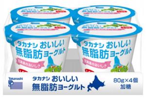 【10月1日新発売】タカナシおいしい無脂肪ヨーグルト4個パック