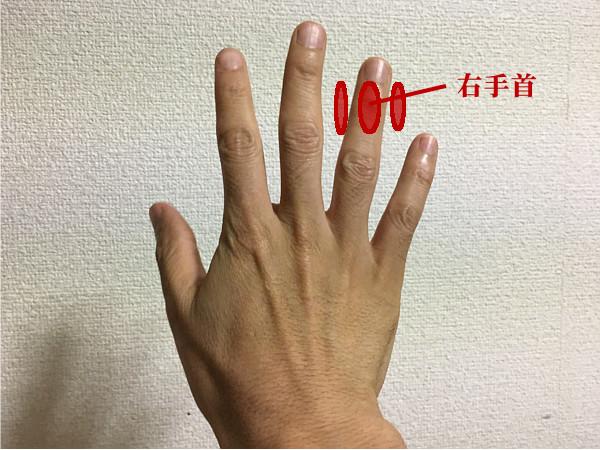 指ヨガで「手首が痛い・腱鞘炎」をケアするコツ!?子育てのママや働く女性に!3