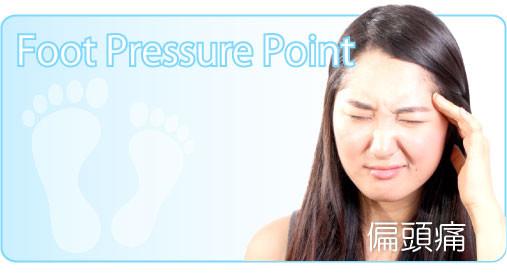 指ヨガで「頭痛・偏頭痛」を解消するコツ!?毎日行うのがポイント!5