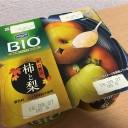 ダノンビオ柿と梨 秋の贅沢ヨーグルト←食べてみました