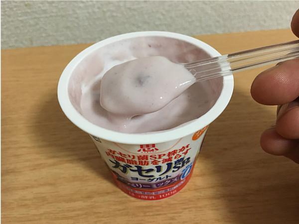 恵ガセリ菌SP株ヨーグルトベリーミックス←食べやすくていいかもですね!6