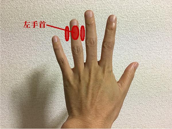 指ヨガで「手首が痛い・腱鞘炎」をケアするコツ!?子育てのママや働く女性に!