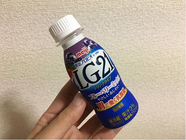 明治LG21ヨーグルトブルーベリーミックス←こちらも美味しかったです!