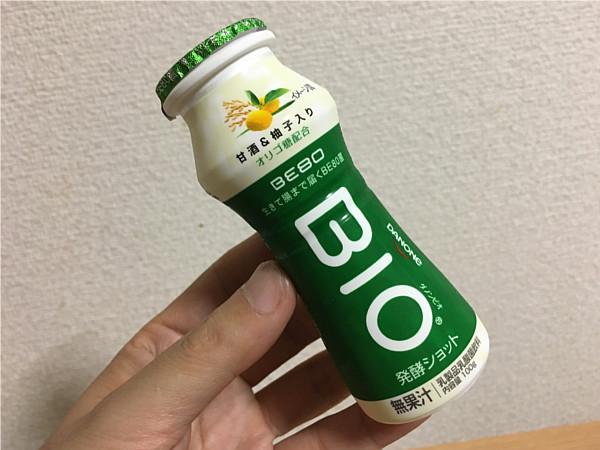 ダノンビオドリンク甘酒&柚子入り←美味し~い!?応援したヨーグルトです!