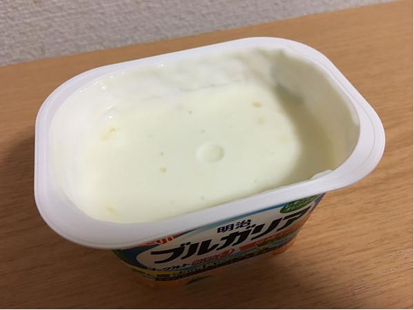 明治ブルガリアヨーグルト柑橘ミックス~食べてみました~4
