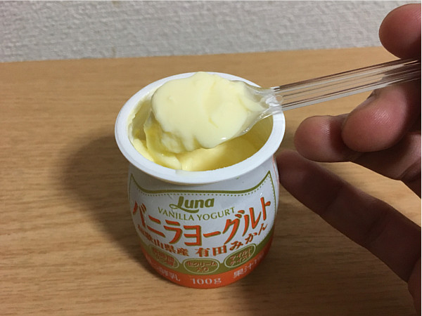 Lunaバニラヨーグルト有田みかん(和歌山県産)←癒される安定のおいしさですね!6
