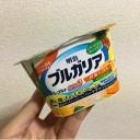 明治ブルガリアヨーグルト柑橘ミックス~食べてみました~