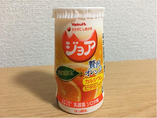 ヤクルトジョア贅沢オレンジ(期間限定)←飲んでみました5