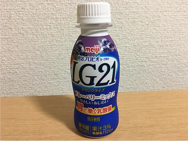 明治LG21ヨーグルトブルーベリーミックス←こちらも美味しかったです!4