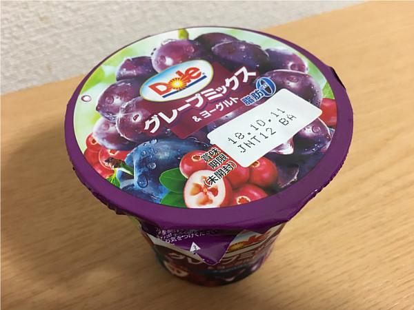 ドールグレープミックス&ヨーグルト(ナタデココ・脂肪ゼロ)←食べてみました2