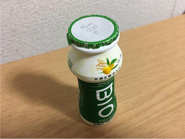 ダノンビオドリンク甘酒&柚子入り←美味し~い!?応援したヨーグルトです!2