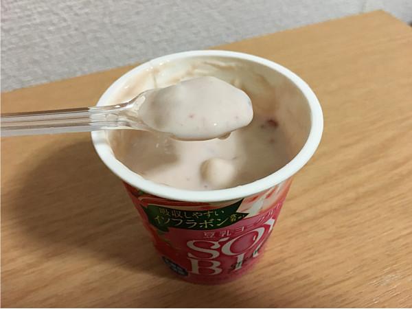 ポッカ「SOYBIO豆乳ヨーグルトストロベリー」食べてみました6
