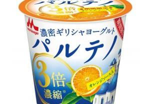 【10月30日新発売】濃密ギリシャヨーグルト パルテノオレンジソース入り