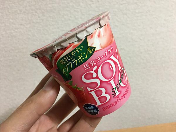 ポッカ「SOYBIO豆乳ヨーグルトストロベリー」食べてみました