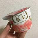 オハヨーぜいたく果実 白桃&ヨーグルト←果肉たっぷりで美味しいですね!