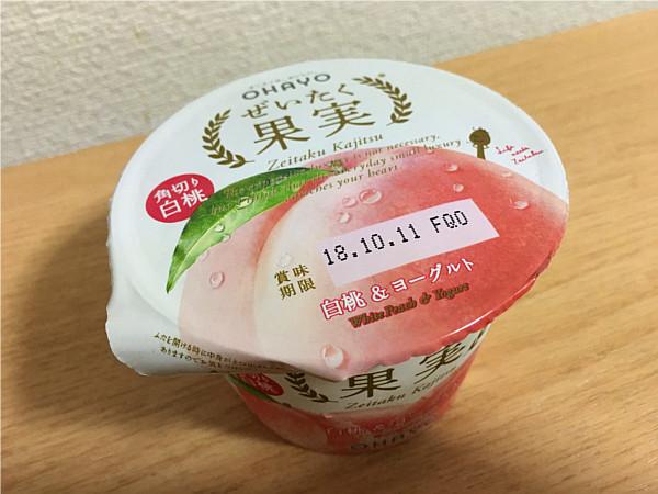 オハヨーぜいたく果実 白桃&ヨーグルト←果肉たっぷりで美味しいですね!2