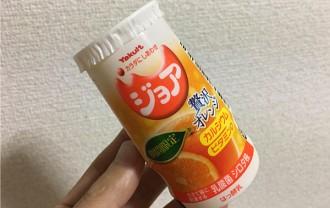 ヤクルトジョア贅沢オレンジ(期間限定)←飲んでみました