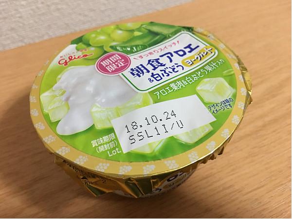 グリコ朝食アロエ&白ぶどうヨーグルト←ふんわりとスッキリ美味しいです!2