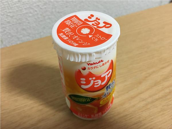 ヤクルトジョア贅沢オレンジ(期間限定)←飲んでみました2