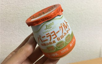 Lunaバニラヨーグルト有田みかん(和歌山県産)←癒される安定のおいしさですね!