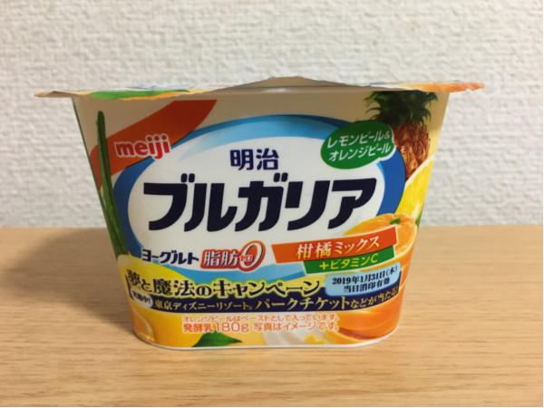 明治ブルガリアヨーグルト柑橘ミックス~食べてみました~6