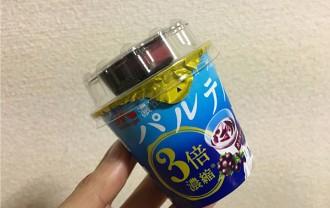 新商品「パルテノ カシスソース付」←他メーカーの追随を許さない美味しさ!