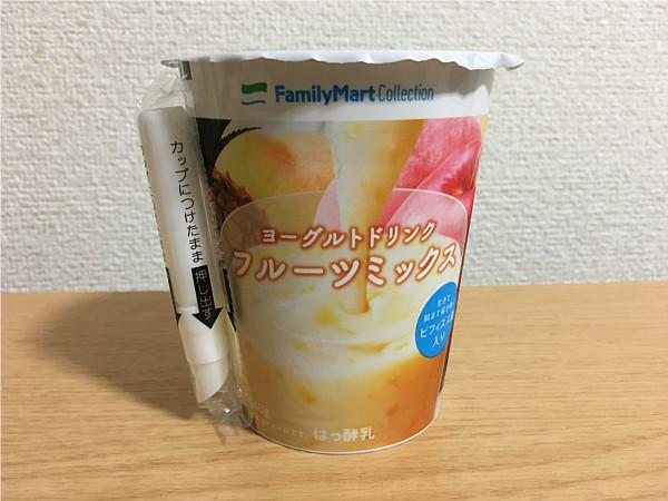 ファミマ「ヨーグルトドリンクフルーツミックス」←ごくごく飲めるトロピカルな味!5