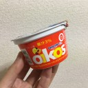 【映画】森のプーさん×オイコスヨーグルト「カラフルミックス」←個性的な味!