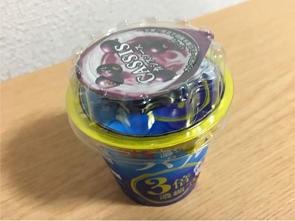 新商品「パルテノ カシスソース付」←他メーカーの追随を許さない美味しさ!2