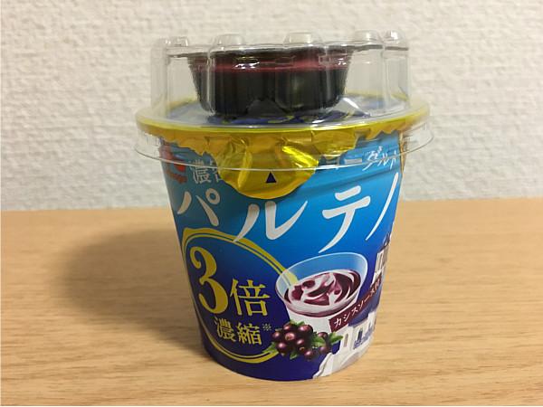 新商品「パルテノ カシスソース付」←他メーカーの追随を許さない美味しさ!3