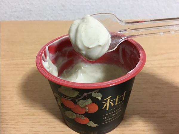 ダノン和セレクション「ほうじ茶風味柿果肉入り」←新スタイルデザートヨーグルト!7