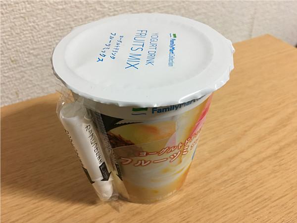 ファミマ「ヨーグルトドリンクフルーツミックス」←ごくごく飲めるトロピカルな味!2